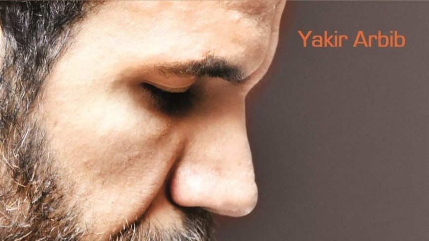 Yakir Arbib, un album remarquable