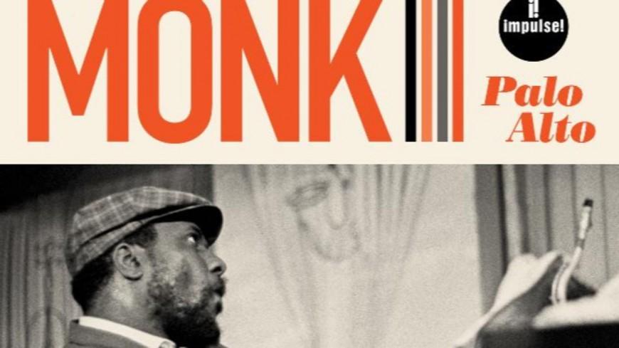 """""""Palo Alto"""", l'album inédit de Thelonious Monk bientôt disponible !"""
