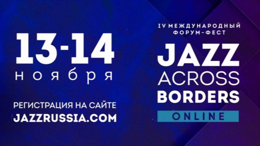 Ne loupez pas la web conférence Jazz Across Borders !