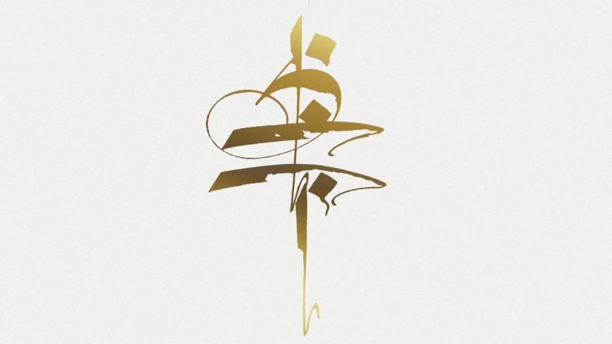 Ibrahim Maalouf annonce la sortie d'un album de Noël !