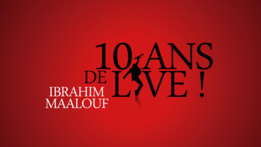 Quand Ibrahim Maalouf et Juliette Gréco reprennent La Javanaise !