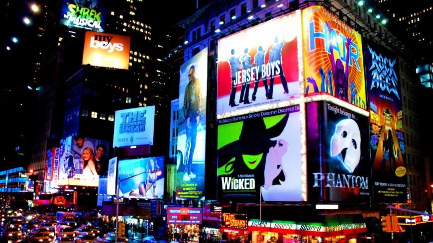 """""""Broadway, la comédie musicale américaine"""" l'ouvrage de Didier Deutsch"""