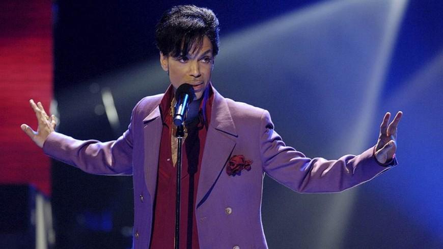 Prince, un anniversaire marquant
