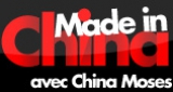 Made in china 04/12/12