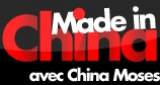 Made in China - 11/12/12