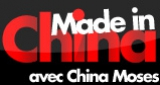 Made in China - 12/12/12