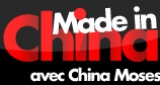 Made in China - 18/12/12
