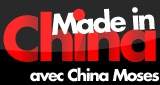 Made in China - 21/12/12