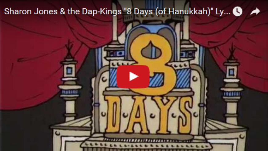 """Sharon Shones & The Dap Kings sortent un clip pour """"8 Days (of Hanukkah)"""" !"""