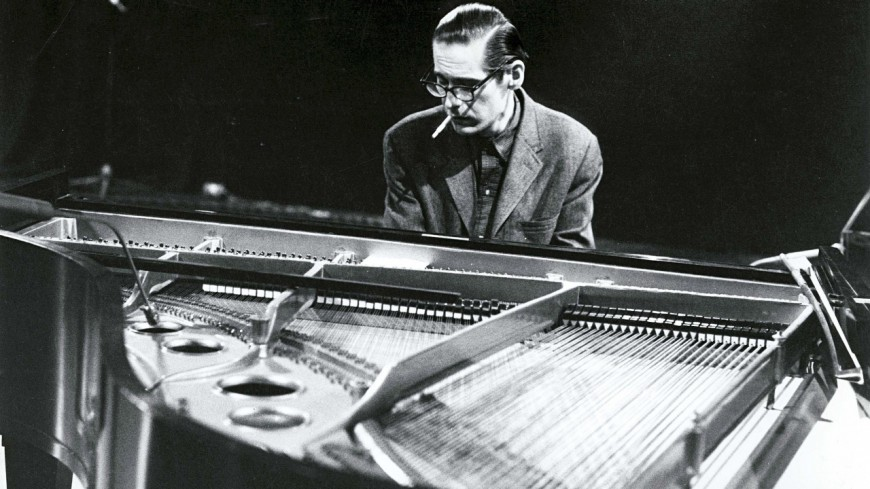 Morning Jazz avec Bill Evans, pianiste d'exception !